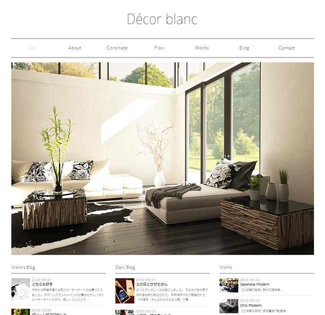 ホームページ制作事例 Décor blanc様